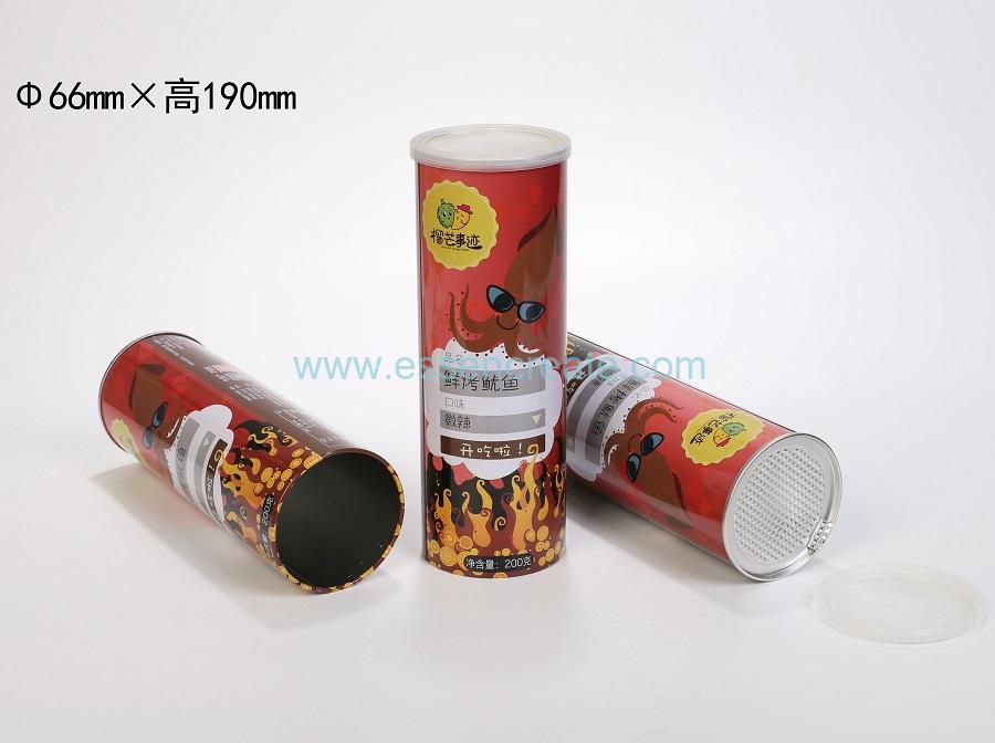 Food Packaging Metal Canister