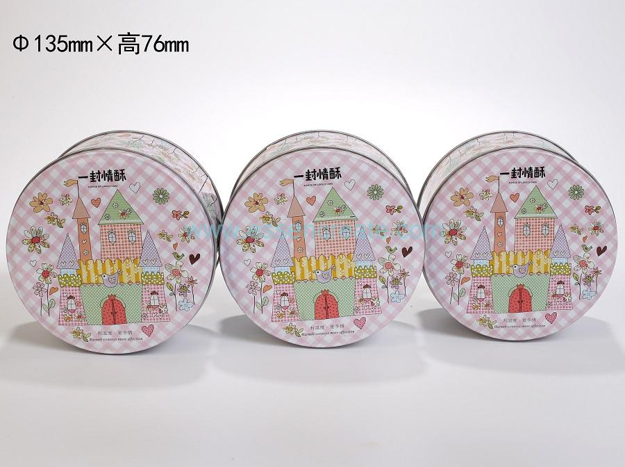Metal Tin Round Box
