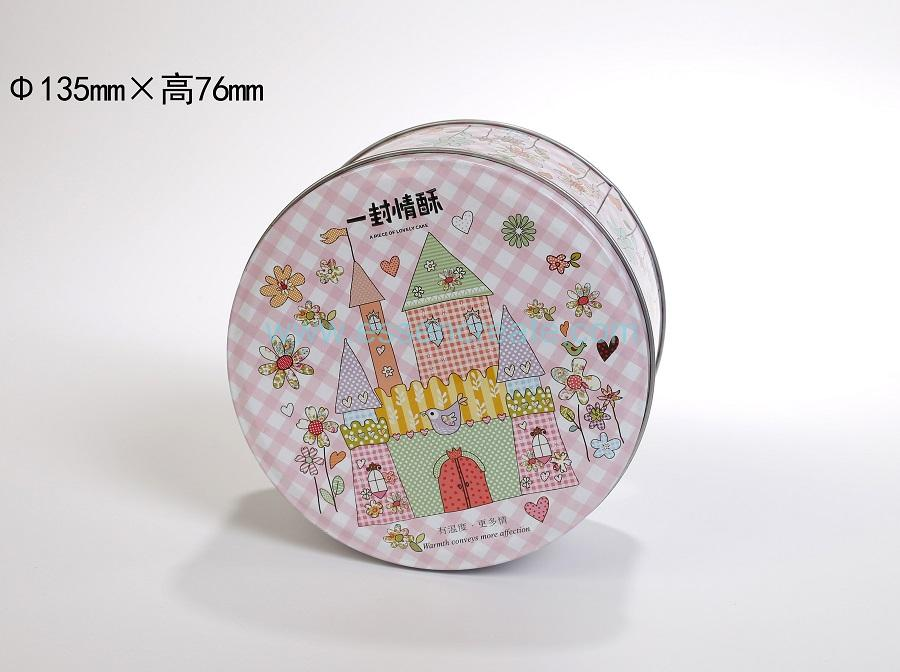 Two Pieces Round Box